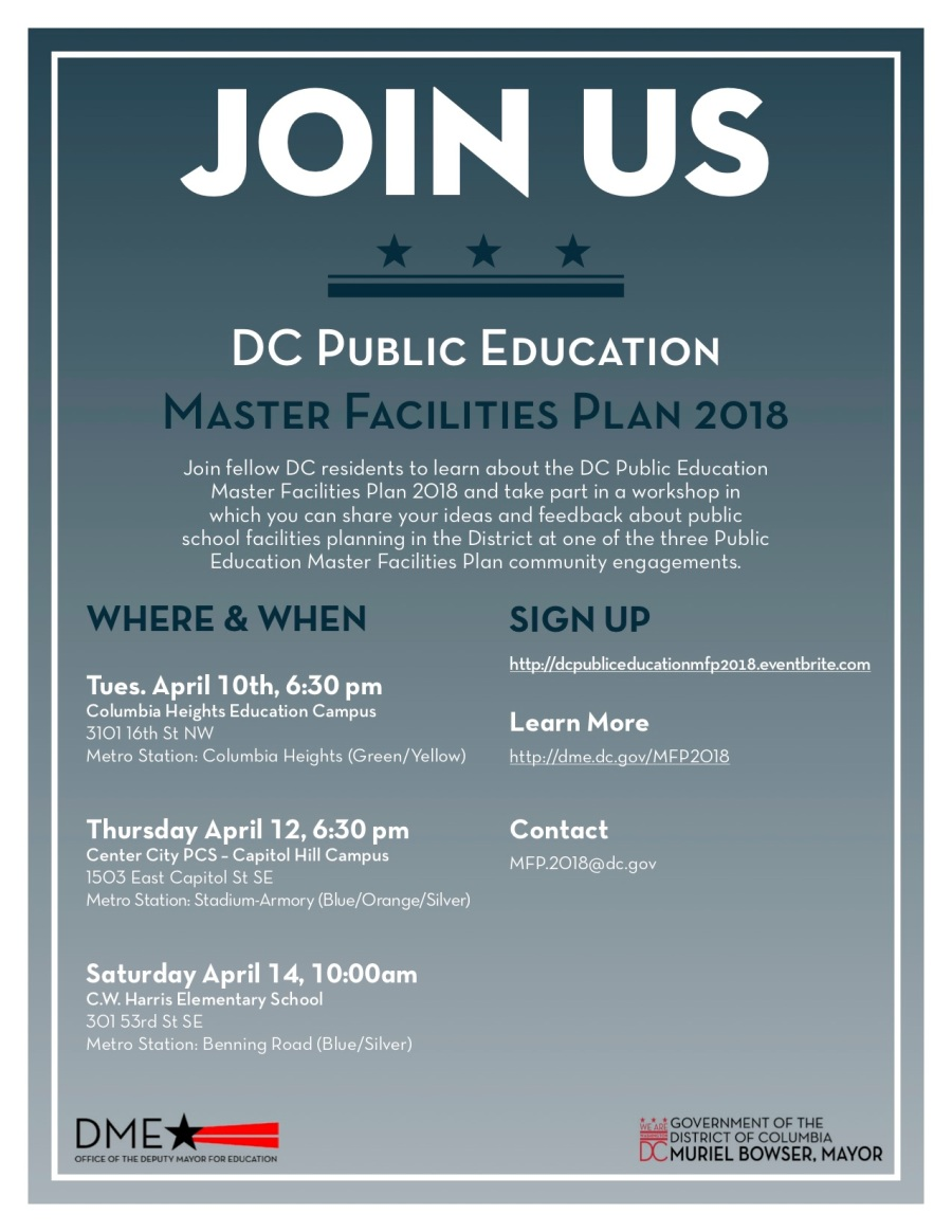 DC MFP 2018 - Community Engagement Flyer