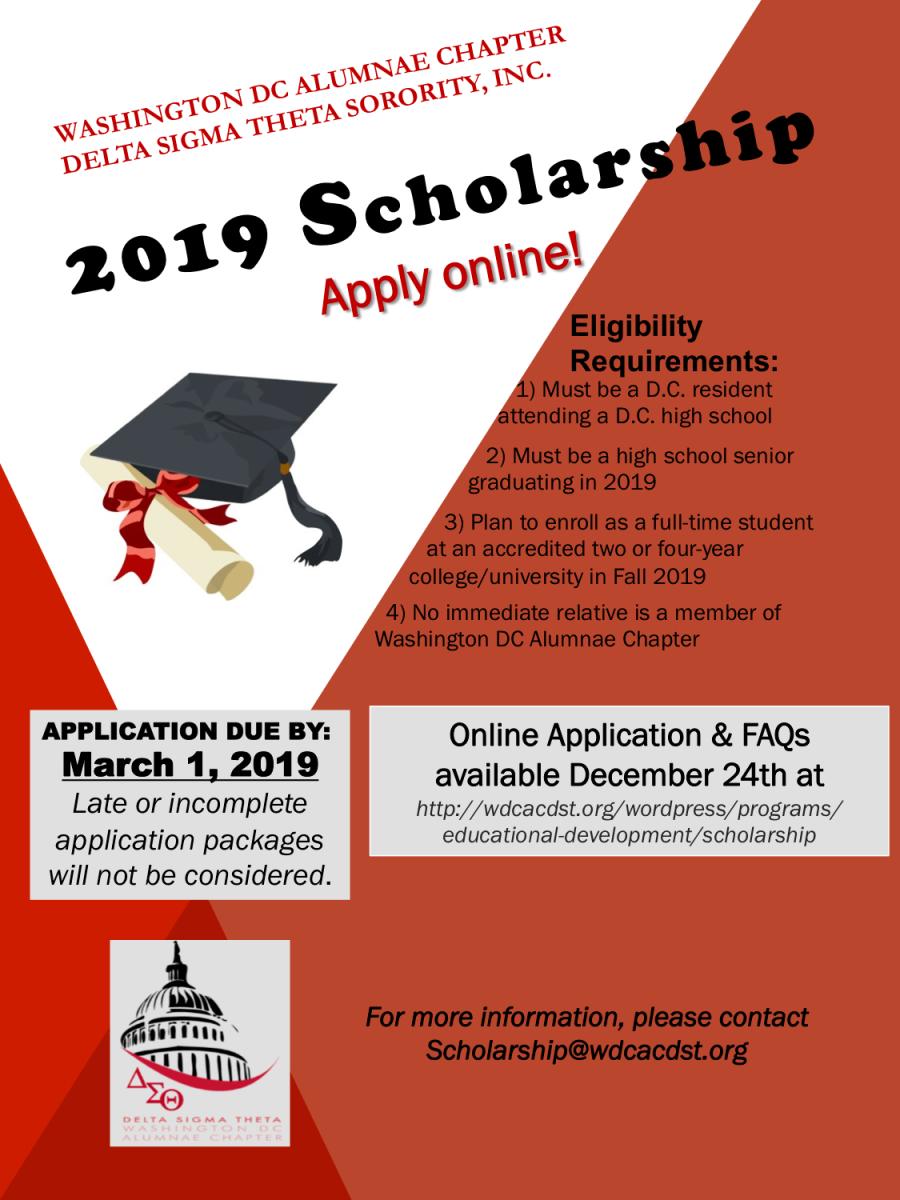 2019 washington dc alumnae chapter scholarship application flyer